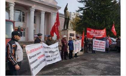 Пикет у ГДК в Бердске продлился 1,5 часа