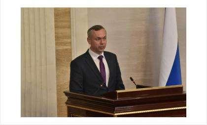Травников Андрей Александрович, врио губернатора Новосибирской области