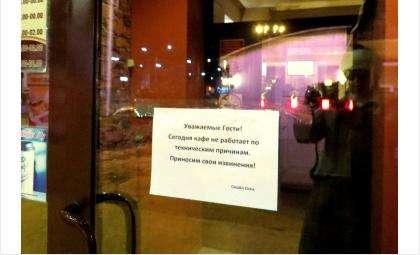 Около 20 часов 17 октября в кафе «Смайл-Сити» в Бердске были задержаны двое членов ОПГ