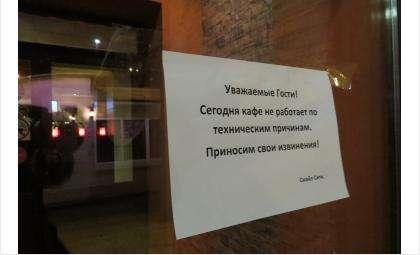 В «Смайл-Сити» в Бердске спецназ ФСБ задержал двоих вымогателей