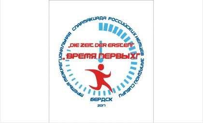 Фото пресс-службы Новосибирского областного РНД