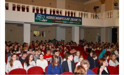 Школьники и учителя истории, ветераны и общественность Бердска стали учениками