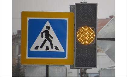 Кому понадобился светофор? Ответа пока нет