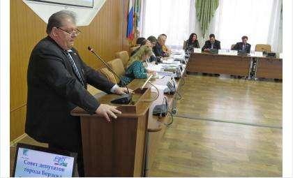 Кожин Александр Юрьевич, директор МУП «Комбинат бытовых услуг»