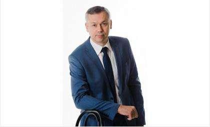 Андрей Александрович Травников с 6 октября 2017 года назначен врио губернатора Новосибирской области