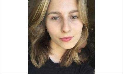 19-летнюю Кристину Приходько убили