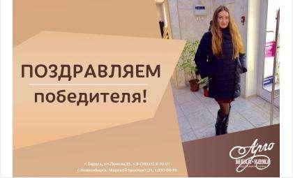 Поздравляем победителя –Анну Лебедеву!