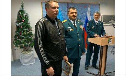 Алексея Целищева наградили грамотой ГУ МЧС на празднике в честь Дня спасателя