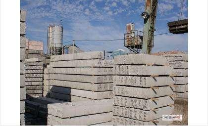 Завод ЖБИ-42. Фото с сайта предприятия
