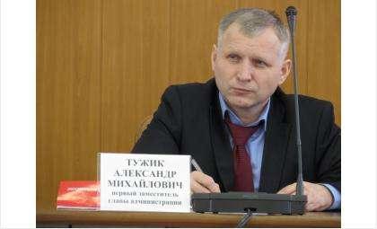 Тужик Александр Михайлович