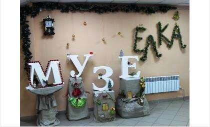 А вы бывали на МузеЁлке в Бердске?