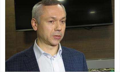 Врио губернатора Новосибирской области Травников Андрей Александрович