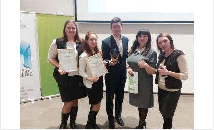 Команда «Искра» — Ассоциация молодых педагогов Бердска