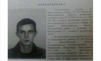 32-летний Владимир Перфильев. Пятеро его детей погибли во время пожара