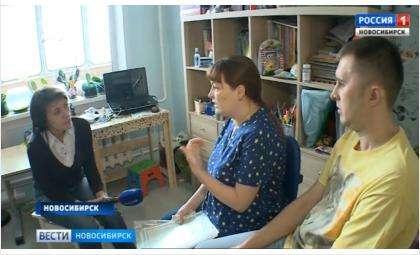 Фото - кадр из видео Вести Новосибирск