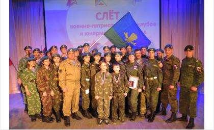 Бердск в конкурсе представляли шесть юнармейских отрядов