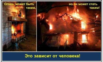 Температура воздуха ночью опускается ниже -35 градусов Цельсия