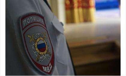 Информацию о порядке поступления на службу можно получить в Бердске по адресу: ул. Пушкина, 35