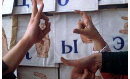 Первая Рождественская встреча глухих состоится в Бердске