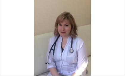 Детский невролог — Анна Вячеславовна Шевчук