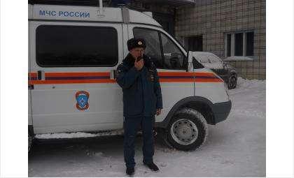 Жители Бердска, будьте осторожны исегодня – 12 января