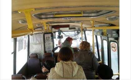 Расписание автобуса корректируется