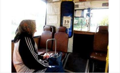 Стоимость проезда на автобусе №8 - 19 рублей