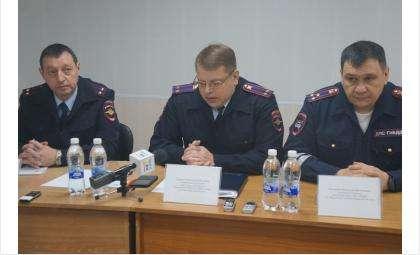 На вопросы жителей Бердска по ликвидации местной ГИБДД ответили руководители областной ГИБДД