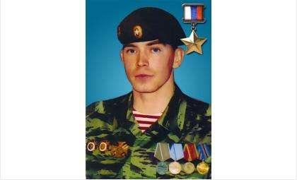 Шелохвостов Иван Юрьевич (10.07.1978 – 04.02.2003)