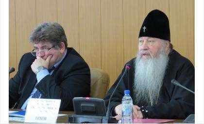Митрополит Тихон в мэрии Бердска читал лекцию о нравственности
