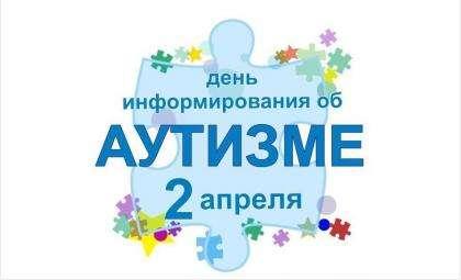 Готовы помочь будущим родителям мамы особенных детей Бердска