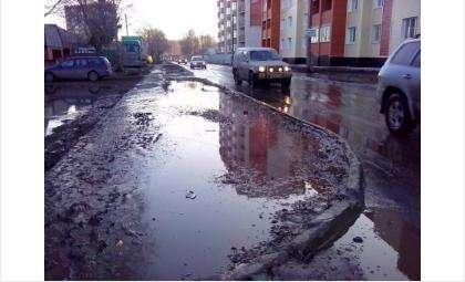 Из-за грунтовых вод топит несколько улиц Бердска
