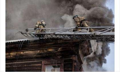 Как уберечь себя от пожара?