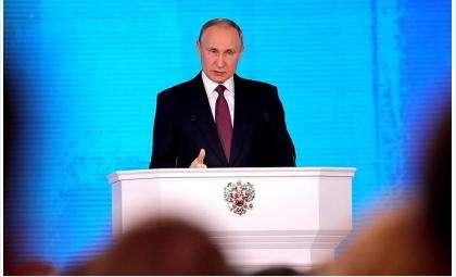 Церемония оглашения состоялась вМоскве