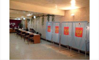 Выборы пройдут 18 марта 2018 года