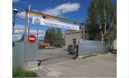 КБУ Бердска расплачивается с долгами