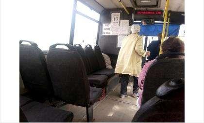Пассажиров просят бытьвнимательными