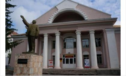 Городской Дом культуры в Бердске