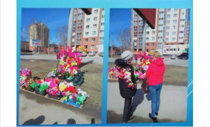 Цветы продают к Радонице