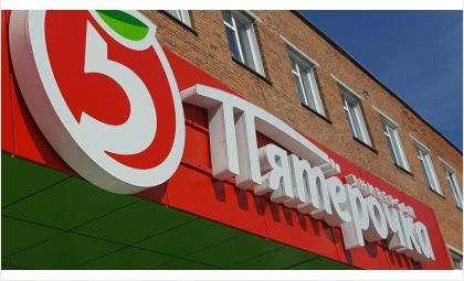 """Магазины сети """"Пятёрочка"""" открылись в Бердске в прошлом году"""