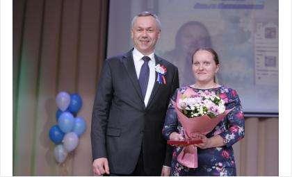 Андрей Травников вручил награды «За материнскую доблесть»