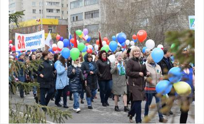 Демонстрация собрала намного больше людей, чем в прошлом году