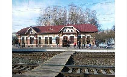 Железнодорожный вокзал Бердска