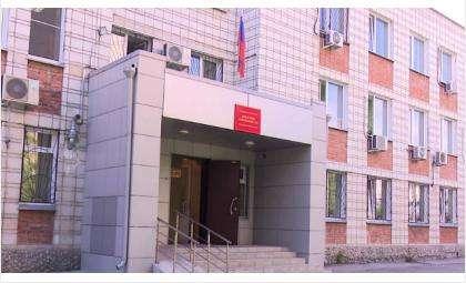Федеральный суд города Бердска