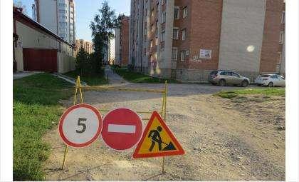 Формирование комфортной городской среды проводилось в Бердске