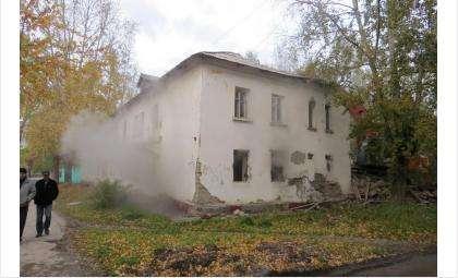 Проблема аварийного жилья в Бердске всё ещё актуальна