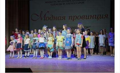 Лучшее платье для выпускного бала сшила бердчанка Маргарита Макридина