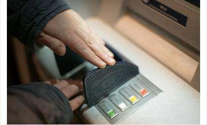 Информация на чеках банкоматов должна читаться не менее полугода