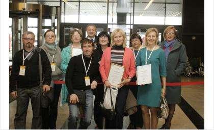 Большая команда из Бердска прошла обучение на форуме президентских грантов