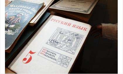 ЕГЭ по русскому языку успешно сдали две бердские ученицы